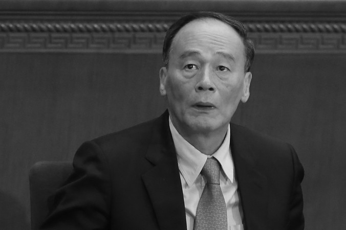 China's Top Anti-Corruption Official May Not Be Coming to the US—Here's Why