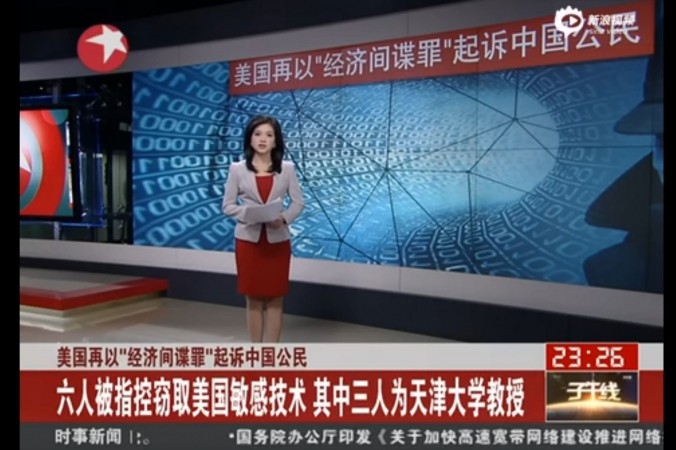 A news reader on Dragon Television, a Chinese TV station, presents the appeal by the Tianjin University Alumni Association for donations to the legal case for a Chinese professor indicted for espionage in the United States. (Screenshot via Sina)
