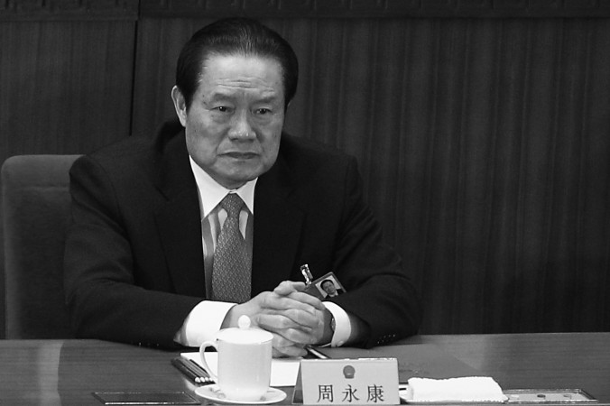 Zhou Yongkang, former member of Politburo Standing Committee, attends the closing of the National People's Congress at the Great Hall of the People on March 14, 2011 in Beijing, China. Zhou is announced to be investigated for
