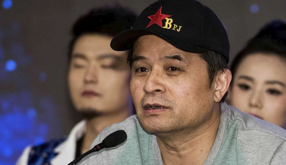 Chinese TV Star Bi Fujian to Face 'Severe Punishment' for Mocking Mao