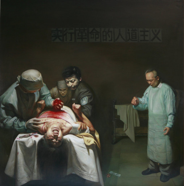 A painting from the Art of Zhen, Shan, Ren (Truth, Compassion, Tolerance) International Exhibition that depicts the forced organ harvesting from a Falun Gong practitioner in China.