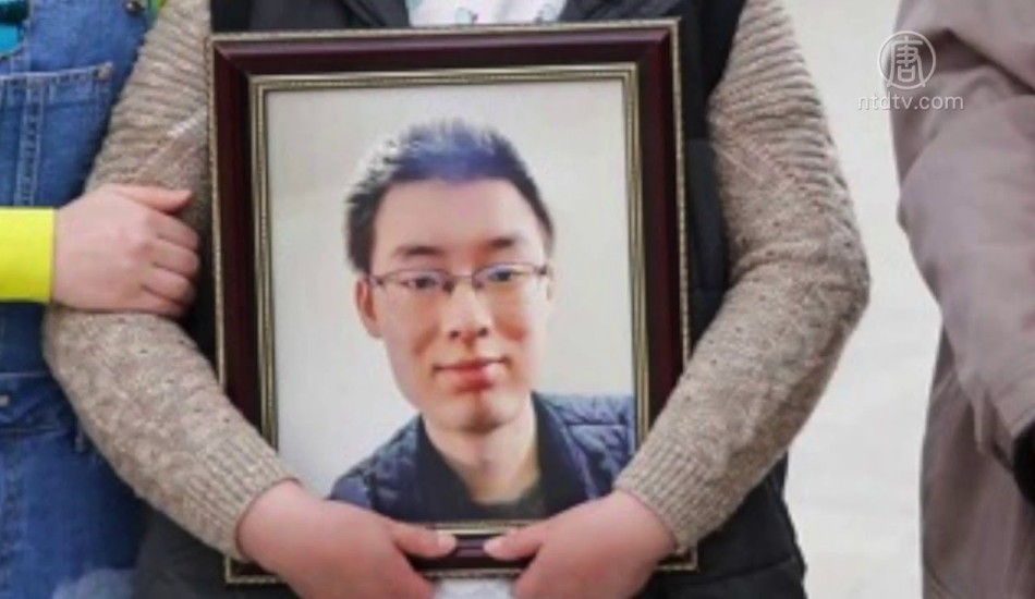 China's Internet Giant Under Scrutiny Following Death of Student