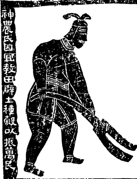 shennong father of agriculture herbal medicine chinese character