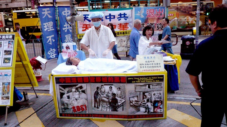 A 2008 file photo of Falun Gong practitioners in Hong Kong doing a mock forced organ harvest to raise awareness of what is reportedly occurring in Mainland China. (Image: Cory Doctorow via Flickr /CC BY 2.0)