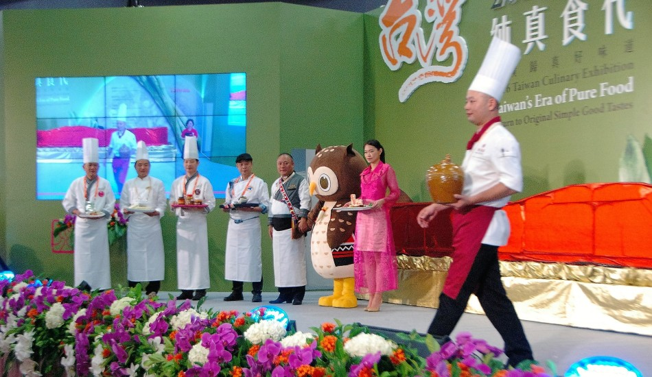 Head chefs from various countries are invited to demonstrate their national cuisines at the 206 Taiwan Culinary  Exhibition. (Image: Seed Goan/ Vision Times)