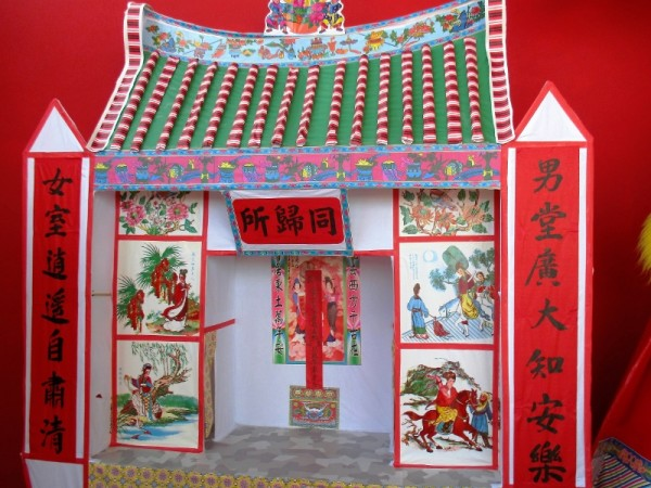 Papper offerings at 2016 New Taipei City Hakka Yimin Festival