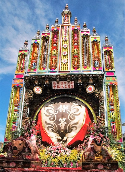 Sacrificial offerings at the 2016 New Taipei City Hakka Yimin Festival