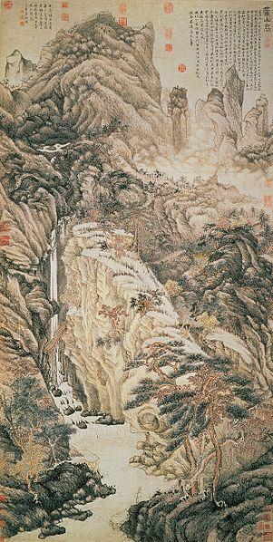 Mt Lu Shen Zhou chinese art painting