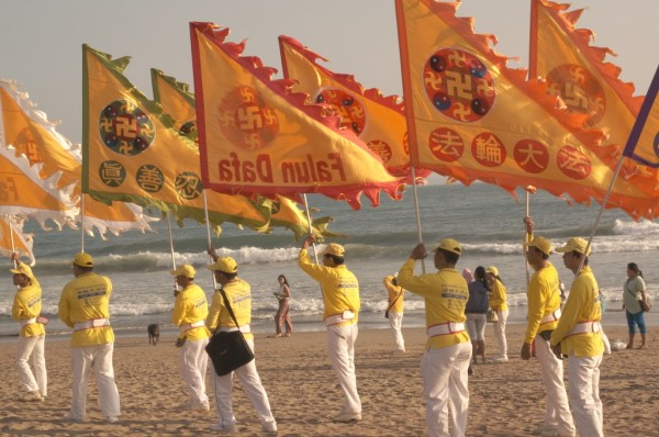 The banners and flags that read Zhen-Shan-Ren (Truthfulness, Compassion and Tolerance), Falun Dafa Hao (Falun Dafa is good) (Image: Vision Times)