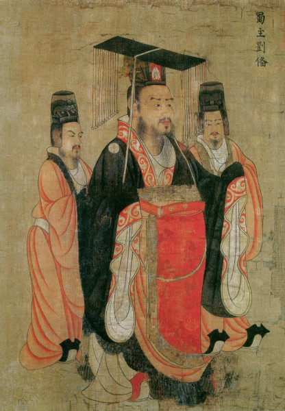 Liu Bei was a warlord who founded the state of Shu Han in the Three Kingdoms period. (Image: wikipedia / CC0 1.0)