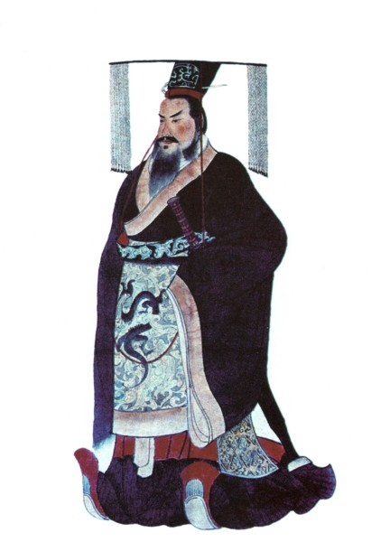 Qin Shi Huang's mausoleum was discovered more than 40 years ago, but it has never been excavated for a number of reasons. (Image: wikimedia / CC0 1.0)