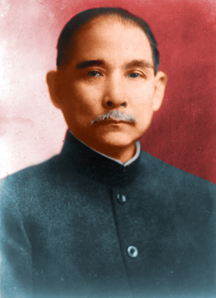 The founder of the Republic of China, Dr. Sun Yat-sen, also known as Sun Zhongshan (孙中山). (Image: wikimedia / CC0 1.0)