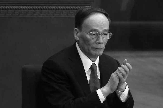 Wang Qishan, secretary of the Central Commission for Discipline Inspection is at the Great Hall of People on March 3, 2015. The commission is going to venture into the bowels of the Party's apparatus. (Feng Li/Getty Images)