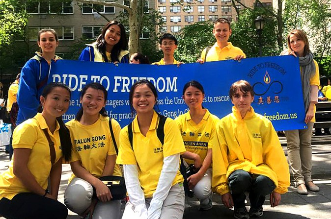 Some of the Global Youth Ambassadors meet up at a Falun Gong conference in New York, May 14, 2015. (Ride2Freedom.us)