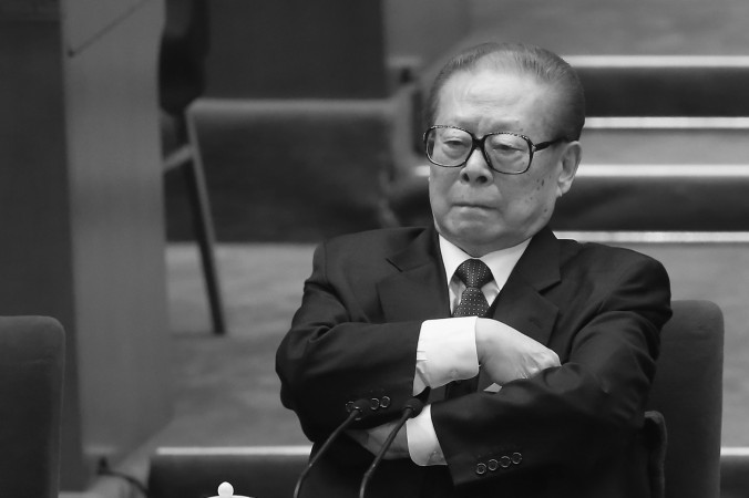 Former President Jiang Zemin attend the closing session of the 18th National Congress of the Communist Party of China on Nov. 14, 2012, in Beijing, China. Names of Jiang was absent from a mourning list of dozens of high level leaders and retired officials, hinting a fading power of Jiang. (Feng Li/Getty Images)