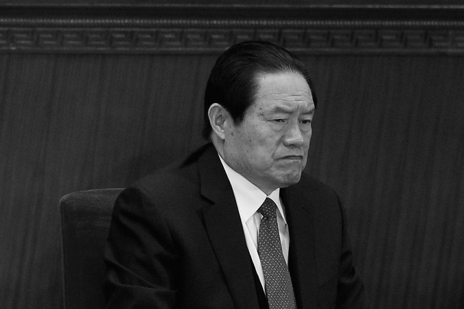 Zhou Yongkang in the Great Hall of the People on March 3, 2011 in Beijing. (Feng Li/Getty Images)