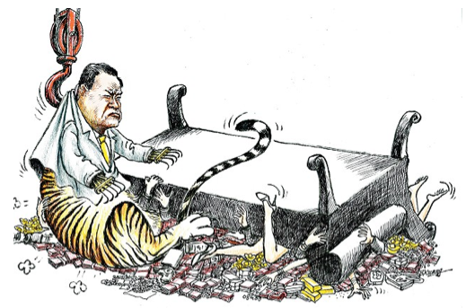 Zhou Yongkang is the biggest tiger yet to be caught in President Xi's anti-corruption campaign. (Image: Screenshot/singpao.com)