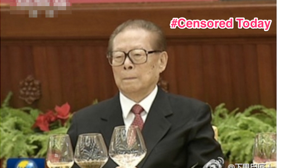 Jiang Zemin, You're on Notice! Chinese State Media Warns Former Party Leader