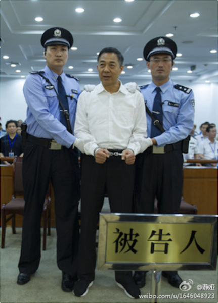 The prize-winning photo of disgraced official Bo Xilai at his corruption trial. (Image: HKU)