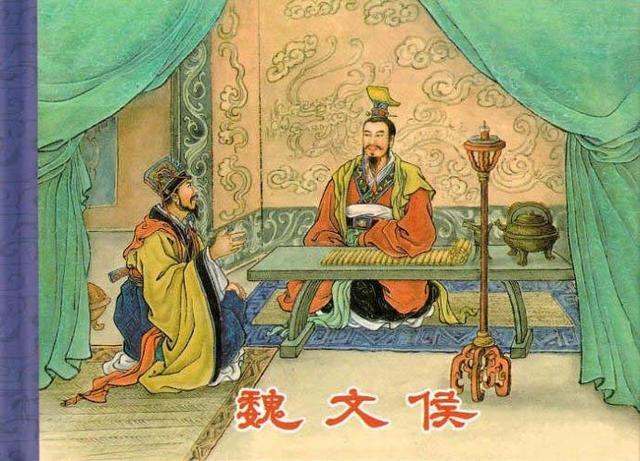 Wei Wen Hou, the ruler of the country of Wei. (Image: NTD)
