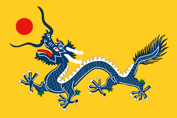 Qing Dynasty flag. (Open Clip Art Library/Wikipedia)