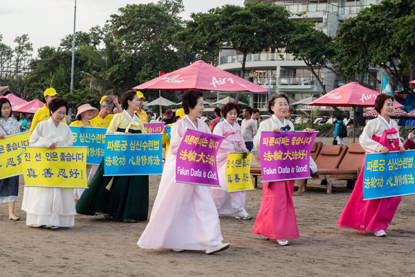 Falun Gong practitioners from South Korea (Image: Vision Times)