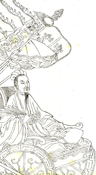 Zhuge Liang, chancellor of the state of Shu Han during the Three Kingdoms period. (Image: wikipedia / CC0 1.0)